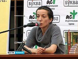 """Русская """"Агата Кристи"""" посетила столицу Черноземья"""
