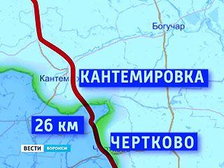РЖД построит через Воронежскую область область новую дорогу