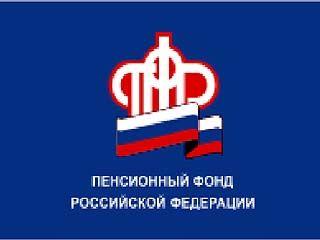 С 1 февраля в России увеличится размер страховой части трудовой пенсии