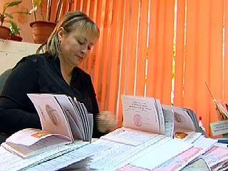 С 1 января 2008 года паспорта старого образца будут недействительны