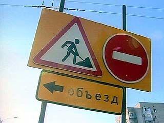С 3 по 13 июня в Воронеже будет перекрыто движение по улице Циолковского