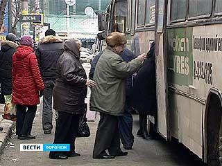 С 7 апреля в Воронеже подорожает проезд во всех видах общественного транспорта