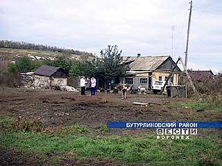 С карты Воронежской области продолжают исчезать населённые пункты