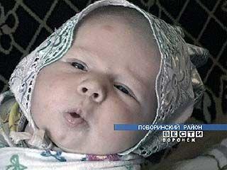 С начала года в Поворинском районе зарегистрирована сотня новорождённых
