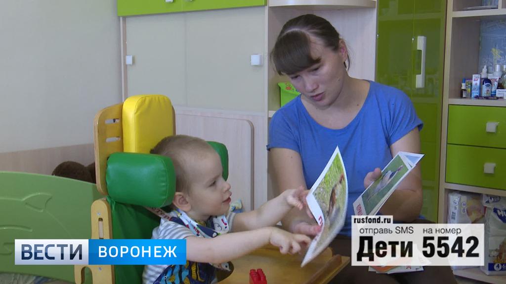 Воронежцы могут помочь двухлетнему Родиону побороть недуг