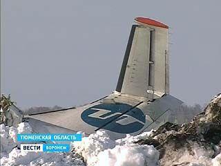 Самолеты ATR 72-200 снимут с линий до окончания расследования