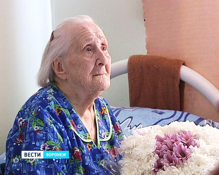 Самой пожилой жительнице Воронежа исполнилось 105 лет