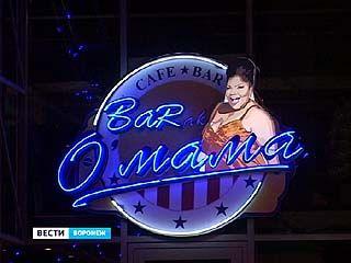 Самые респектабельные заведения Воронежа проверку не прошли