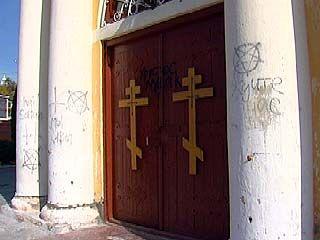 Сатанисты осквернили стены Успенского храма