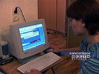 Сайт по розыску людей создан в Борисоглебске