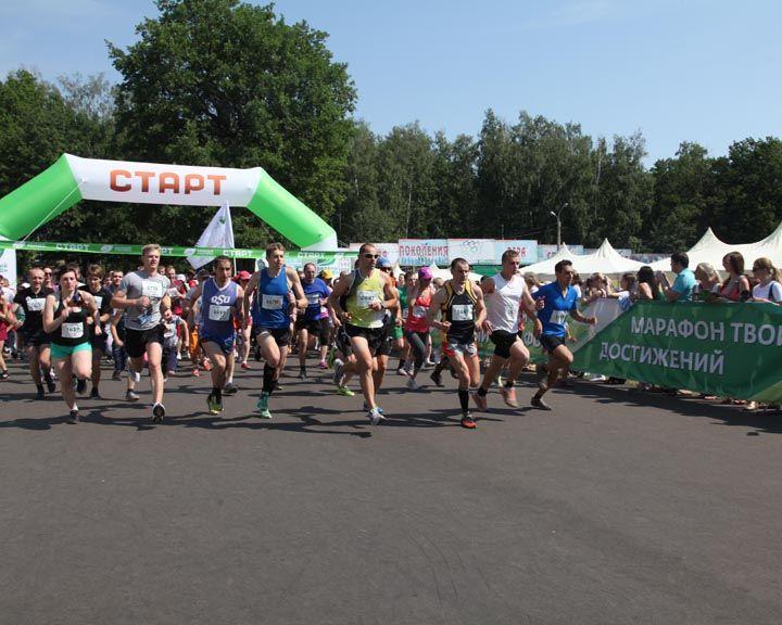 """Сбербанк подвёл итоги голосования по выбору социальных инициатив в рамках """"Зелёного марафона"""" 2015"""