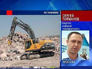 """""""Сбербанк"""" пытается получить контрольный пакет акций """"Павловскгранита"""""""