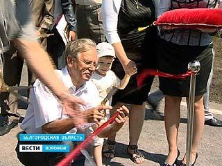 Сбербанк выступает в качестве партнера агропромышленных проектов Белгородчины