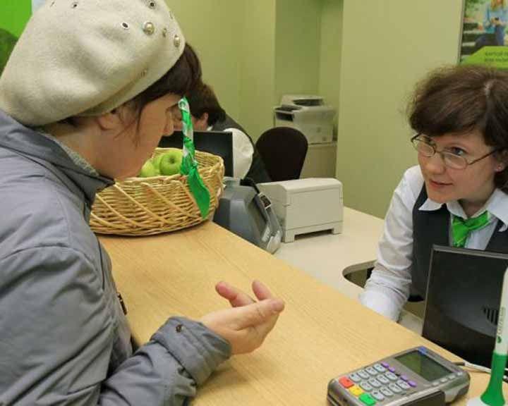 Сбербанк запустил спецпредложение для клиентов банков с отозванной лицензией