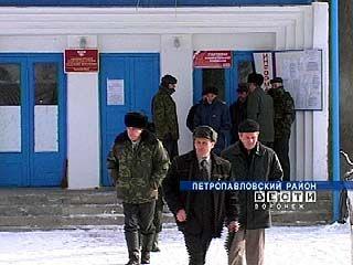 Сельхозартель Петропавловского района была продана за 183 тысячи рублей