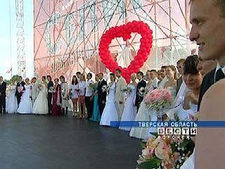 """""""Селигер"""" соеденил брачными узами более пятидесяти пар"""
