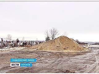 Семилукская прокуратура обнаружила незаконную площадку для хранения пескосоляной смеси