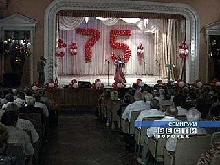 Семилукский огнеупорный завод отметил 75-летие
