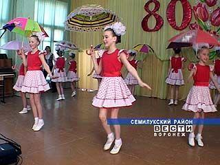Семилукской школе ╧1 - 80 лет
