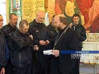 Семилукскую колонию посетили священники Московского Патриархата