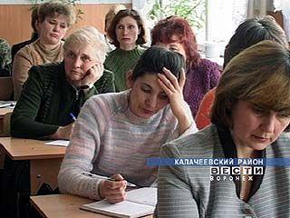 Семинар по биологии прошел в Подгорном