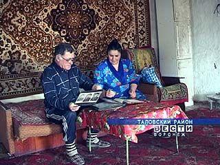 Семья Батрутдиновых получила субсидию на приобретение жилья