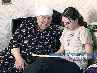 Семья из села Байчурово может остаться без крыши над головой