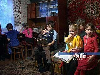 Семья Лебедевых мечтает родить 11-го ребенка в новом доме