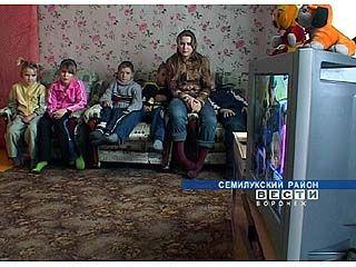 Семья Логуновых вошла в областную программу поддержки многодетных семей