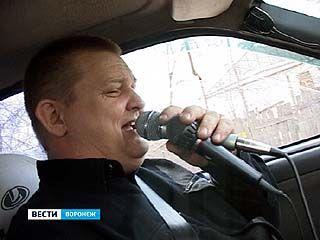 Сергей Янцен: от работника филармонии до поющего таксиста