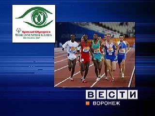 Шесть спортсменов представляют Воронеж на Олимпийских играх в Китае