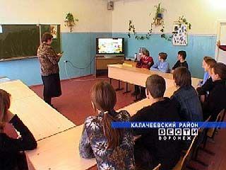 Школа села Лещаное Калачеевского района получила президентский грант