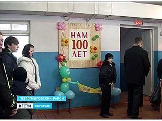 Школа в селе Новотроицкое Петропавловского района отметила юбилей