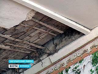 Школа в селе Радченском Богучарского района разваливается