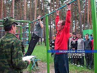 Школьники Лискинского района отправились на военные сборы