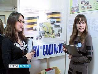 Школьники Воронежской области проявили чудеса оптимизации