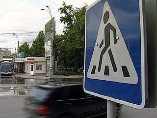 Штрафы для пешеходов, нарушающих правила, вырастут до 200 рублей