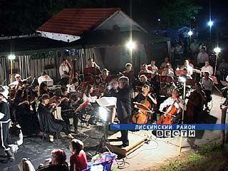 Симфонические оркестры продолжают осваивать необычные площадки
