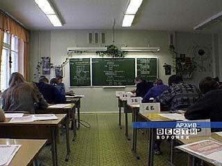 Систему образования ждут изменения