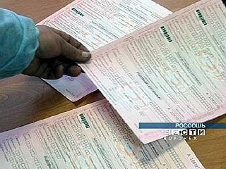 Систему родовых сертификатов осваивают в Россоши