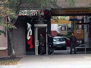 "Скандал вокруг секс-шопа ""Афродита"" на Карла Маркса продолжается"