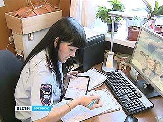Скидки нарушителям правил дорожного движения от ЛДПР