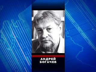 Скончался заслуженный художник России Андрей Богачев