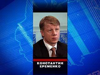 Скончался знаменитый футболист Константин Еременко