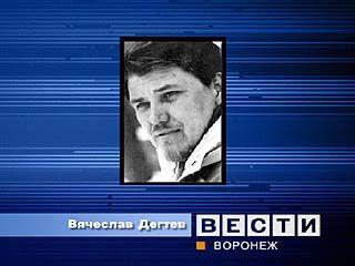 Скоропостижно скончался известный писатель Вячеслав Дегтев