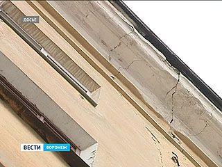 Следственный комитет начал проверку дома в центре Воронежа, который может рухнуть