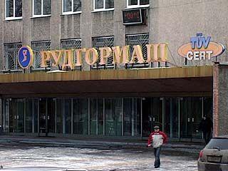 """Следственный комитет оценит последствия ареста имущества """"Рудгормаша"""""""