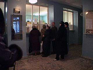 Служба занятости Воронежской области подводит итоги года