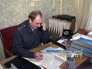 Службе  участковых  инспекторов - 80 лет