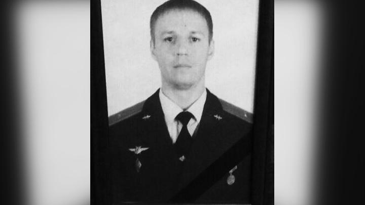 Президент присвоил звание Героя России погибшему в Сирии воронежцу